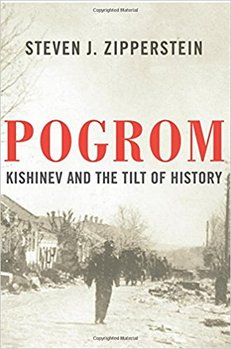 A Pogrom book review: about Steven J. Zipperstein's book on the notorious Kishinev pogrom.
