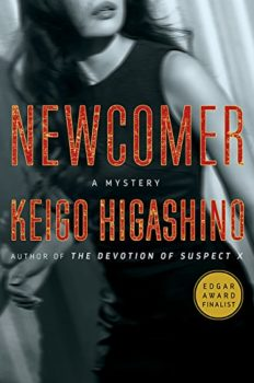 Newcomer is about a Japanese Sherlock Holmes.
