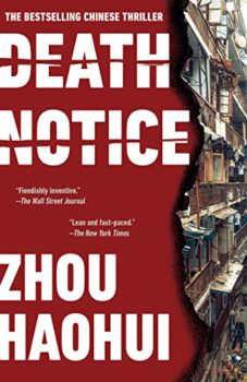 One of China's top three suspense authors wrote Death Notice.