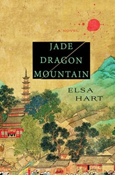 Jade Dragon Mountain is a murder mystery set in 18th century China.