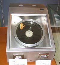 Image of the master phonograph record of Hirohito's surrender broadcast